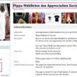 Pippa Middleton tiene un grupo de fans de su trasero en Facebook